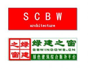 """搭建全产业链平台!""""绿色建筑设计中心""""今日成立!"""