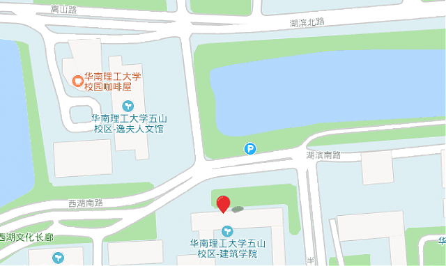 """关于举办""""广东省绿色建筑评价材料专项交流会""""的通知"""